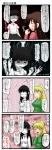 madotsuki monoe monoko poniko translation_request yume_nikki  rating:Safe score:0 user:FZeroRacer