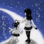 monoe monoko snow yume_nikki  rating:Safe score:0 user:SARS